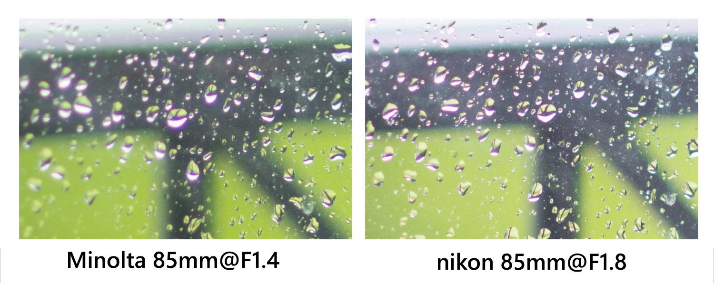 Comparatif qualité d'image entre le minolta 85mm F1.4 RS et le nikon AF-S 85mm F1.8 @ F1.8