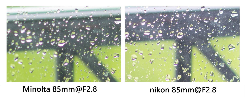 Comparatif qualité d'image entre le minolta 85mm F1.4 RS et le nikon AF-S 85mm F1.8 @ F2.8