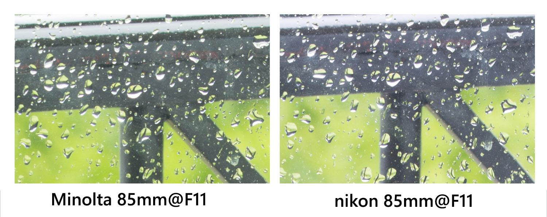Comparatif qualité d'image entre le minolta 85mm F1.4 RS et le nikon AF-S 85mm F1.8 @ F11