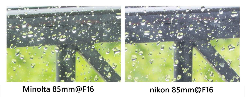 Comparatif qualité d'image entre le minolta 85mm F1.4 RS et le nikon AF-S 85mm F1.8 @ F16