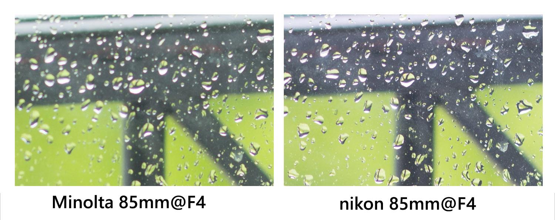 Comparatif qualité d'image entre le minolta 85mm F1.4 RS et le nikon AF-S 85mm F1.8 @ F4