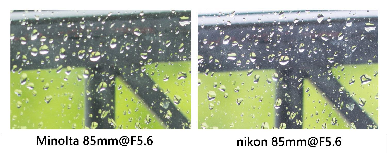 Comparatif qualité d'image entre le minolta 85mm F1.4 RS et le nikon AF-S 85mm F1.8 @ F5.6